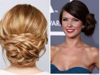 Wedding Hairstyles Messy Side Bun - HairStyles