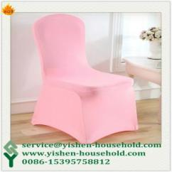 Quality Dining Room Chair Covers Antique White Pub Table And Chairs Yishen Household 2018 High Spandex Cover