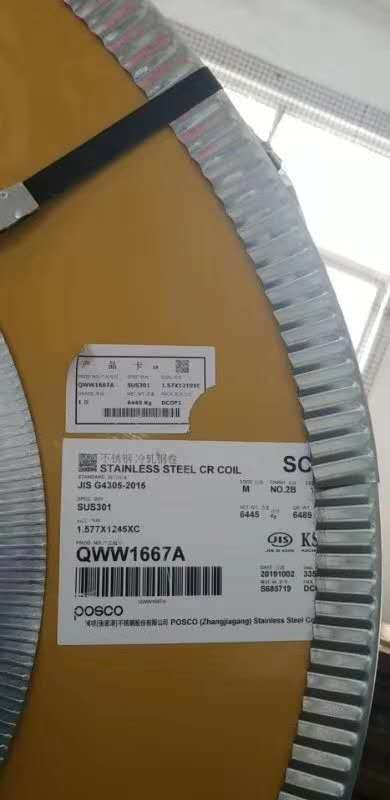 SUS301-CSP EH JIS G 4313 Cold Rolled Stainless Steel Strip Deburred Edges Bright Finish for sale – Stainless Steel Coils manufacturer from china ...