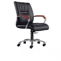 Swivel Chair In Spanish Chaira Modern Simple Black Executive Pu Leather Office Style Dx C629 Images