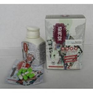 Diet suppressant pills uk image 4