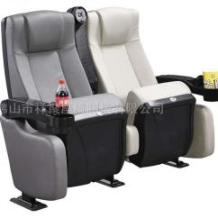 Theater Chairs With Cup Holders Red Leather Swivel Chair Ikea Foldable Cinema Movable Holder 600 Buy Cheap 770 1060