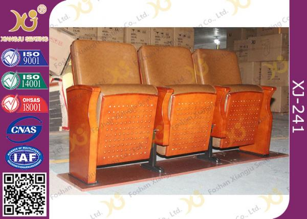 low back chairs for concerts yellow upholstered accent chair synthetic leather auditorium movie theater seats church buy cheap folding from wholesalers