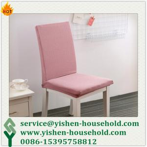 chair covers wholesale china baby bather yishen household cheap spandex dining factory