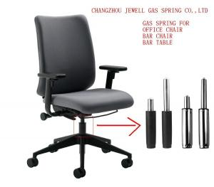 office chair gas cylinder adirondack chairs plastic walmart 110mm lift free from defects quality materials for sale