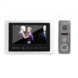 Quality Safe House Intercom Video Door Phone Interphone Doorbell Multi Vision Apartment For