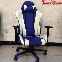 How Much Does A Gaming Chair Weight Cushions At Target Commercial Racing Seat Style Office Light