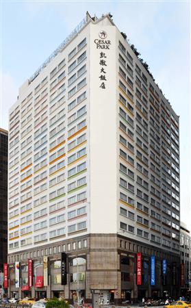 臺北 凱撒大飯店 | ezfly易飛網國內訂房館