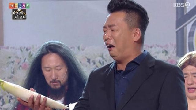KBS 2TV 공개 코미디 '개그콘서트'가 21년의 역사를 뒤로하고 막을 내렸다. 사진은 '개그콘서트'에서 눈물의 무갈이를 하고 있는 박준형. /'개그콘서트' 영상 캡처