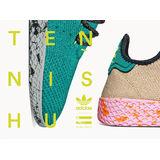 s1501499077_adidas_Originals_Pharrell_Williams_Tennis_Hu__6_.jpg.jpg