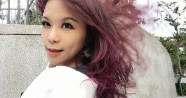中山區髮廊推薦🔸FIN Hair Salon 追極光也很美的神秘星空紫  藝人最愛造型師ANDY