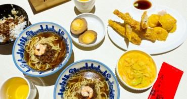 澎湖三號港 PIER3 美食街 台南度小月 擔擔麵