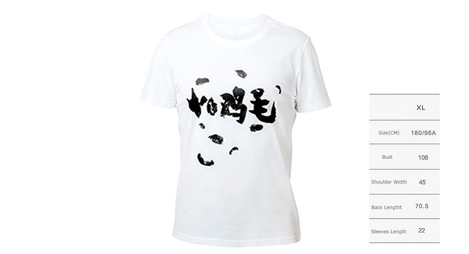 Authentic Xiaomi Mi Chinese Character Dont Be Afraid T-shirt (Size XL)