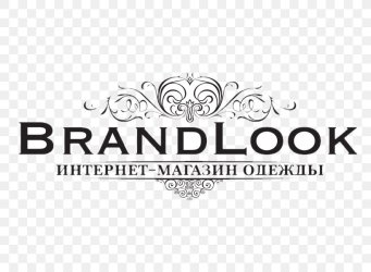 Brand Online Shopping Logo Clothing PNG 800x600px Brand Black And White Boutique Clothes Shop Clothing Download