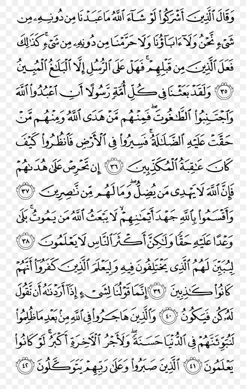 Al Isra Ayat 26-27 : 26-27, Dengan