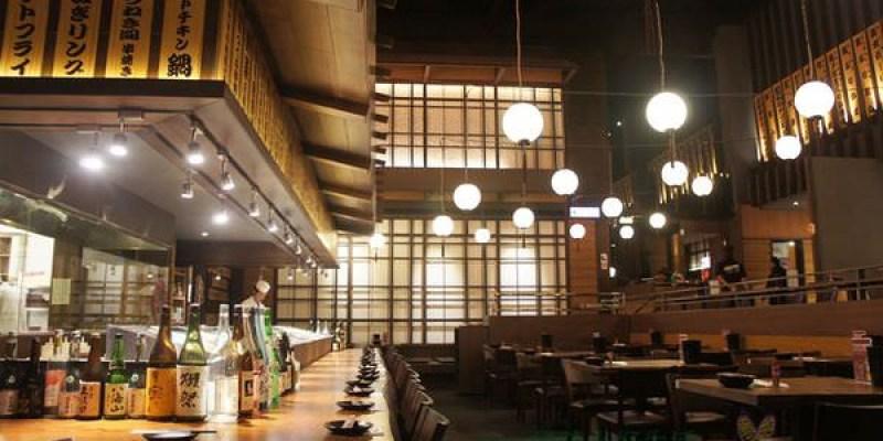 [台中美食]三訪大江戶町(酒餚樂套餐)~台中版的權八(榷八)居酒屋,還有爐端燒設備喔!