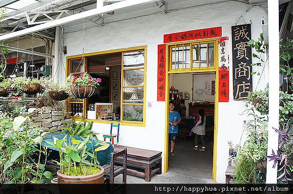 [台中]楓樹里的「誠實商店」(榮利商店)~做人要誠實,環保愛地球!