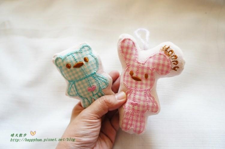 舊衣改造 舊衣上的可愛圖案 剪剪縫縫塞棉花 變身為手拿小玩偶