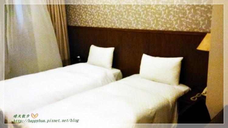 台北住宿|群來商務旅館Good Life Hotel~兩小床商務雙人房 含簡便早餐 近捷運善導寺站 交通方便