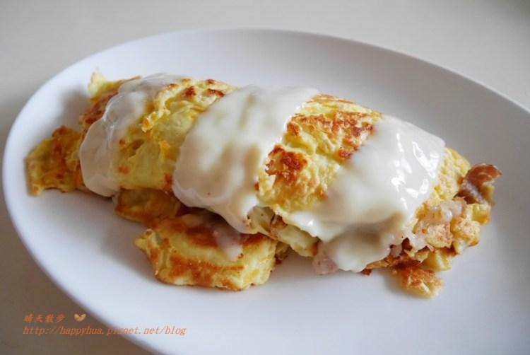 懶人食譜分享:起司肉片蛋餅~福壽生態牧草黑豬 里肌火鍋肉片、五花火鍋肉片 從產地到餐桌 簡單家常料理輕鬆做