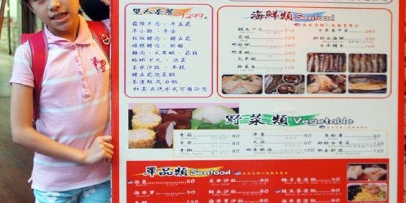 台中燒肉|太郎日式燒肉:菜單篇~單點、雙人套餐、四人套餐(食記請看另一篇)