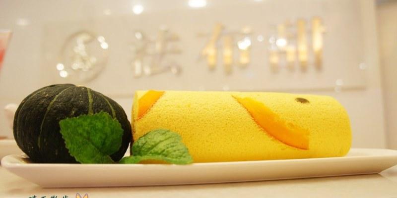 [台中美食]法布甜:法式風格結合台灣食材~法式馬卡龍鳳梨酥,創意十足的伴手禮,還有時令蛋糕捲、磅蛋糕