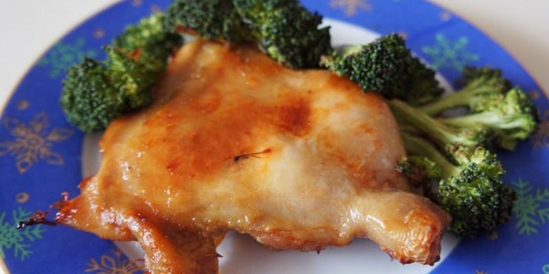 宅配美食|嚐新鮮~超方便冷凍便利食材輕鬆上菜 口味豐富的起司薄餅、去骨雞腿排 大人、小孩都喜愛