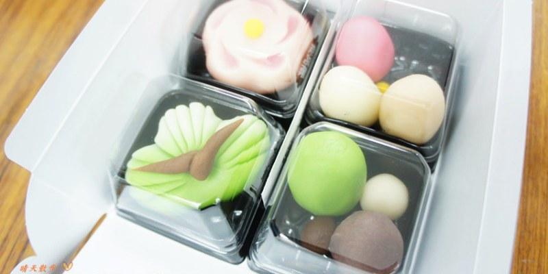 [京都]よし廣製菓和菓子DIY~體驗美麗的京都和果子DIY 四顆和果子帶回家 還可享用抹茶和小饅頭 下課順便買伴手禮回家