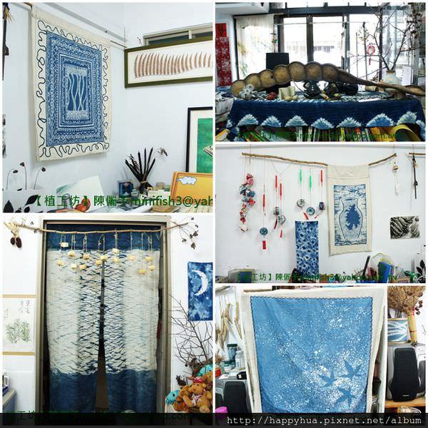 【藍染真好玩】台中荒野藍染課~儷予老師的藍染工作室「植工坊」