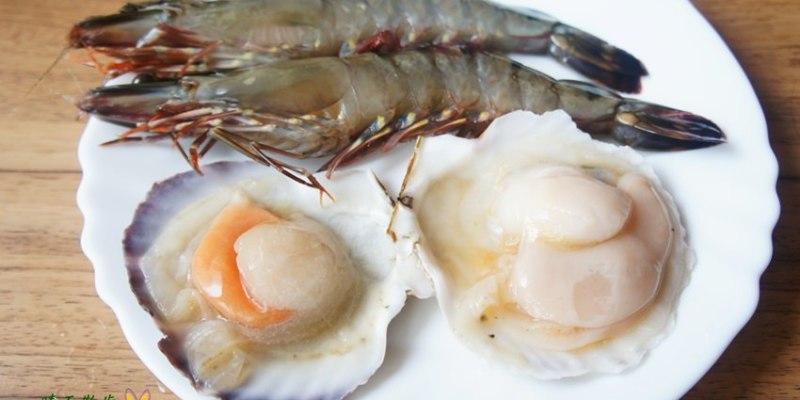 [宅配美食]大宴小廚:中秋烤肉宅配好選擇 海鮮豐富 還有香腸、牛排可搭配 居家烹調最輕鬆