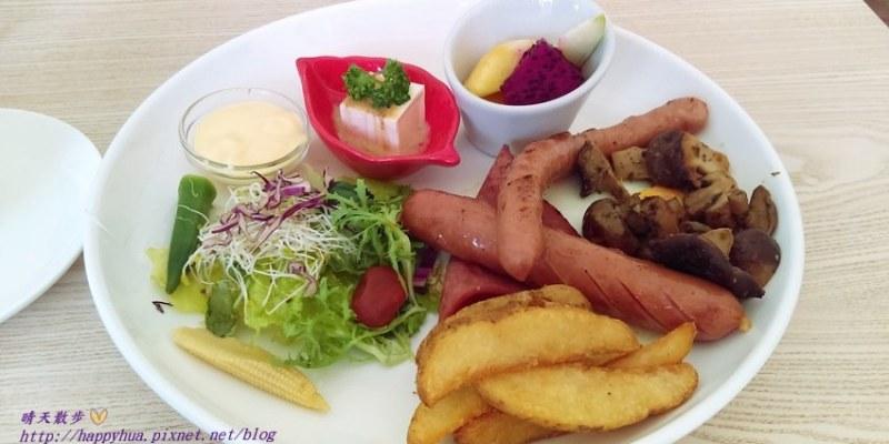 台中早午餐 采咖啡Dacai Café~國美館綠園道悠閒早午餐 菜單多變化 親子友善餐廳 兒童遊戲區