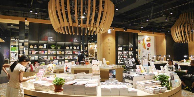 秀泰廣場小書房Petite Étude~中部最優雅的文青書店 IG打卡熱點 附設那個那個咖啡店