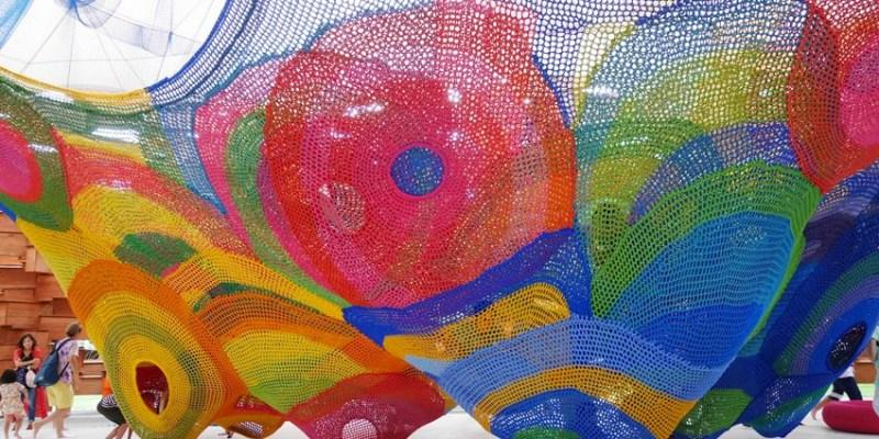 箱根親子遊︱雕刻之森美術館 小孩的藝術遊樂園 週六孩童免費