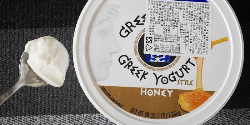 Costco必買好物|Greek Gods希臘式優格蜂蜜口味~1.36公斤 綿密可口但熱量不低啊