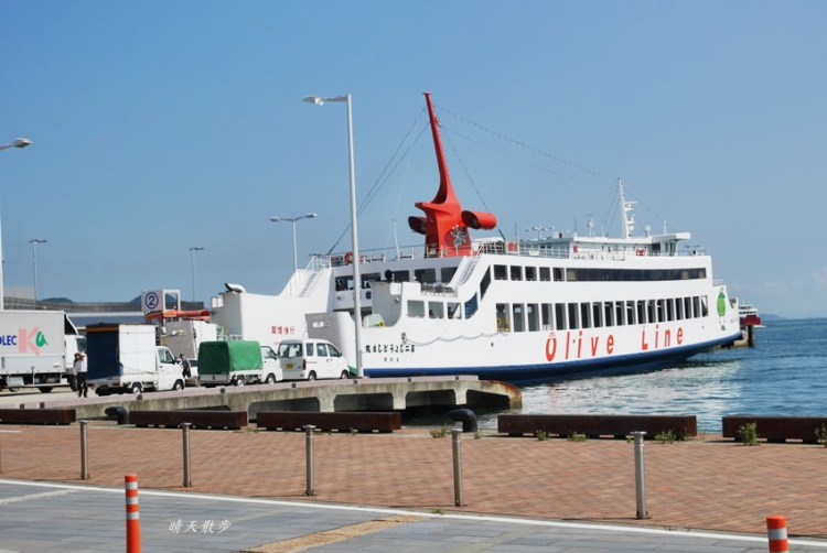 小豆島交通|從四國高松港搭船到小豆島土庄港、池田港、草壁港~Olive Line渡輪很穩不會暈船 另有高速艇