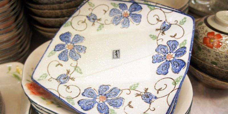 [彰化]僑俐陶瓷餐具(上篇)~餐盤、餐碗、茶具:平價又優質的日本陶瓷餐具 不是餐具控 也會失心瘋的挖寶好地方 主婦慎入