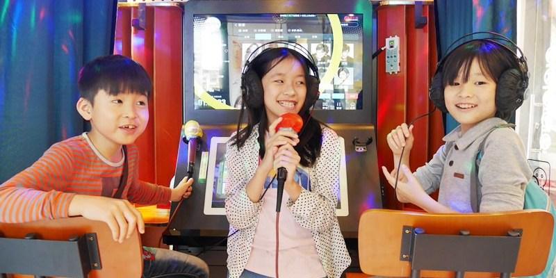 Taiwan KTV Box 個人式迷你KTV 24小時營業 大魯閣新時代對面 歡唱還可錄音上傳超好玩