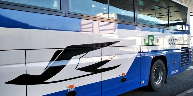 成田空港交通 從成田機場搭巴士The Access Narita到東京市區75分鐘 成人1000日圓 兒童半價喔!