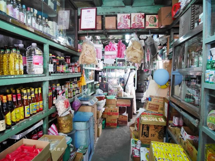 北港老街|協義𥴊仔店~朝天宮附近 百歲人瑞婆婆的百年柑仔店