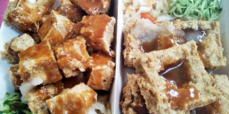 一中街小吃|迷你一口臭豆腐~非排隊美食一樣很美味 就在21臭豆腐對面
