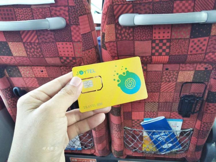 日本上網|山陰山陽北九州親子遊~飛買家日本4G高速上網吃到飽上網卡 201807實測紀錄