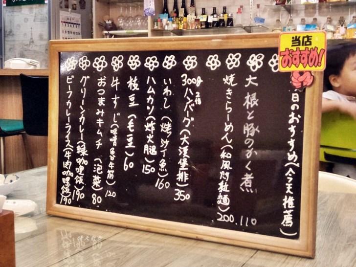 20180804110634 38 - 台中日式 安西媽媽的家庭料理~華美街日式餐廳 日本家常味  豐潤多汁漢堡排
