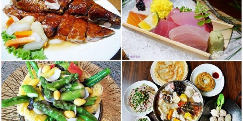 精選台中10間家庭聚餐餐廳~父親節、母親節、生日、過年適合招待長輩的餐廳