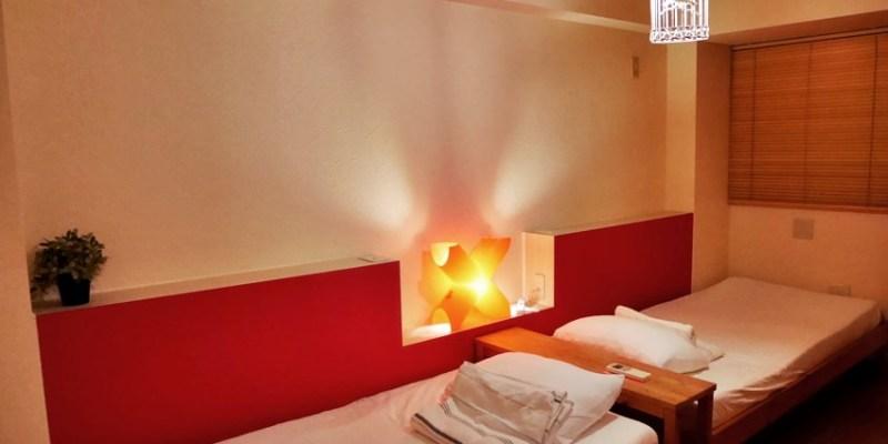 長崎住宿|野田卡薩青年旅館~近長崎車站 房間有獨立衛浴的青旅 含早餐Hostel Casa Noda
