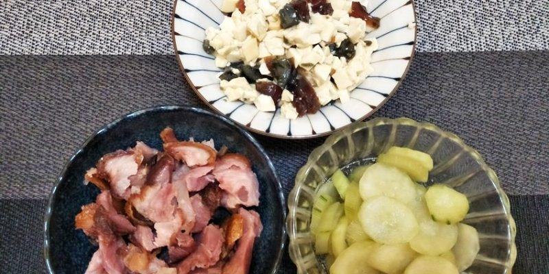一日三餐100元|50元的晚餐~德國豬腳、皮蛋豆腐、小黃瓜