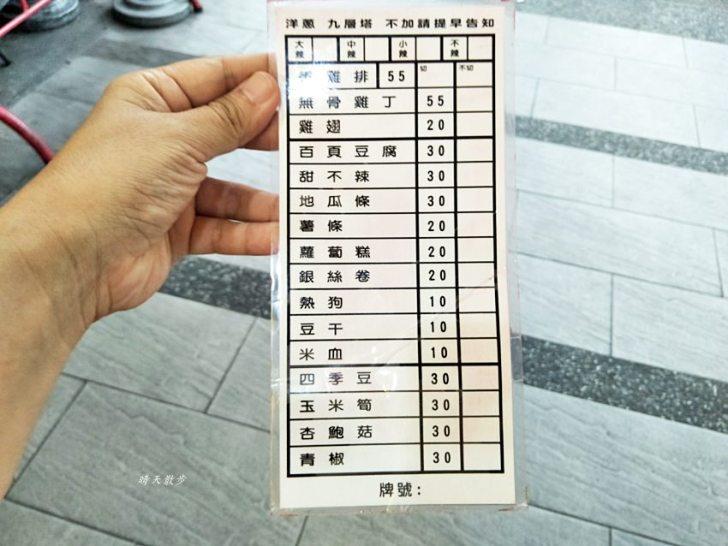 20180825121410 9 - 台中炸物|協力旺鹽酥雞~看電影配鹽酥雞 萬代福影城前炸物攤