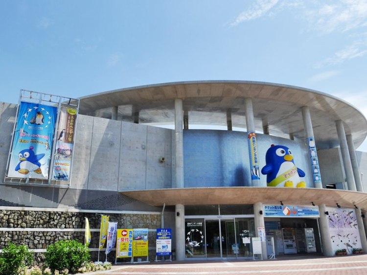 從長崎車站搭公車到長崎企鵝館~往網場、春日車庫的長崎縣營巴士 單程270日圓 車程30分鐘