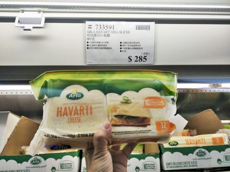 Costco必買好物|超好吃的起司片~哈伐第切片乾酪 一包32片Arla HAVARTI Cheese