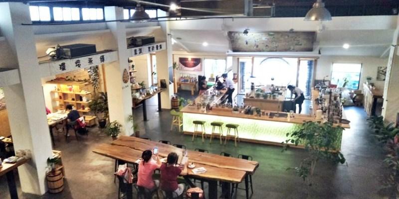 豐原下午茶|雲道咖啡末廣門市~近豐原車站聚餐好地方 獨特的肉桂拿鐵 有意義的好咖啡