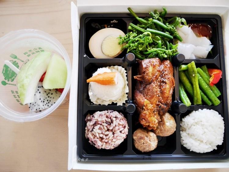 西屯便當|國王的餐桌~果然很澎拜的九宮格便當 台中高級外帶餐盒 搭配水果喔